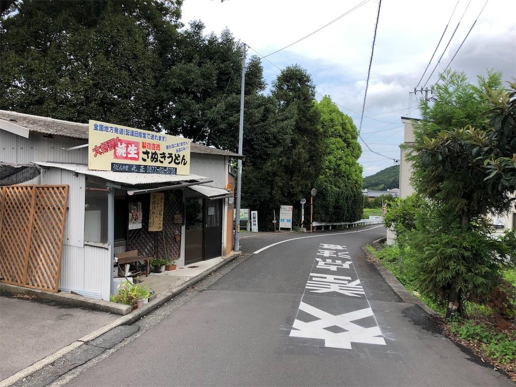 f:id:sikakebunko:20190905181803j:image