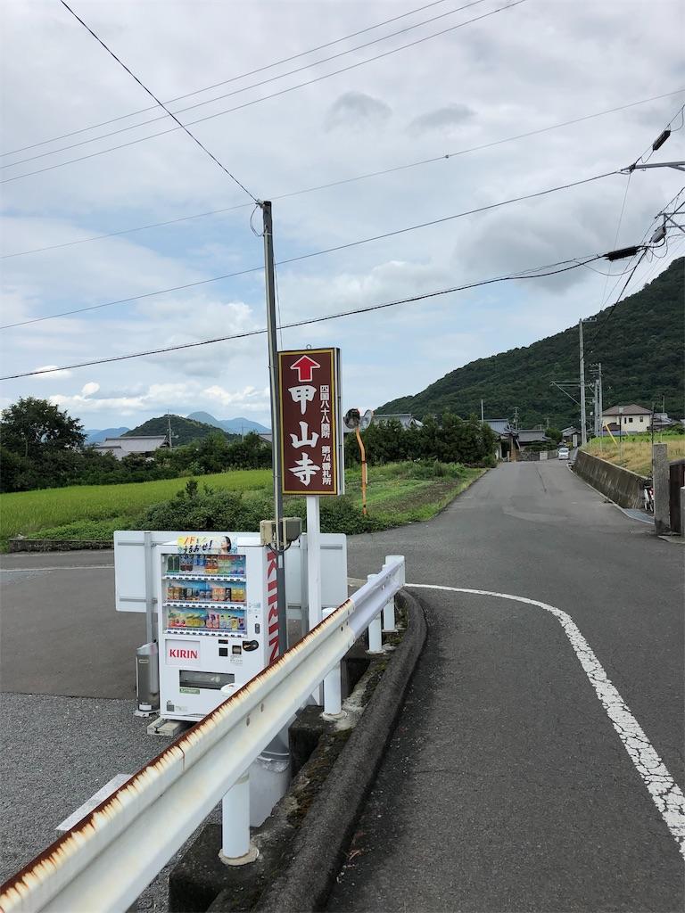 f:id:sikakebunko:20190905181811j:image