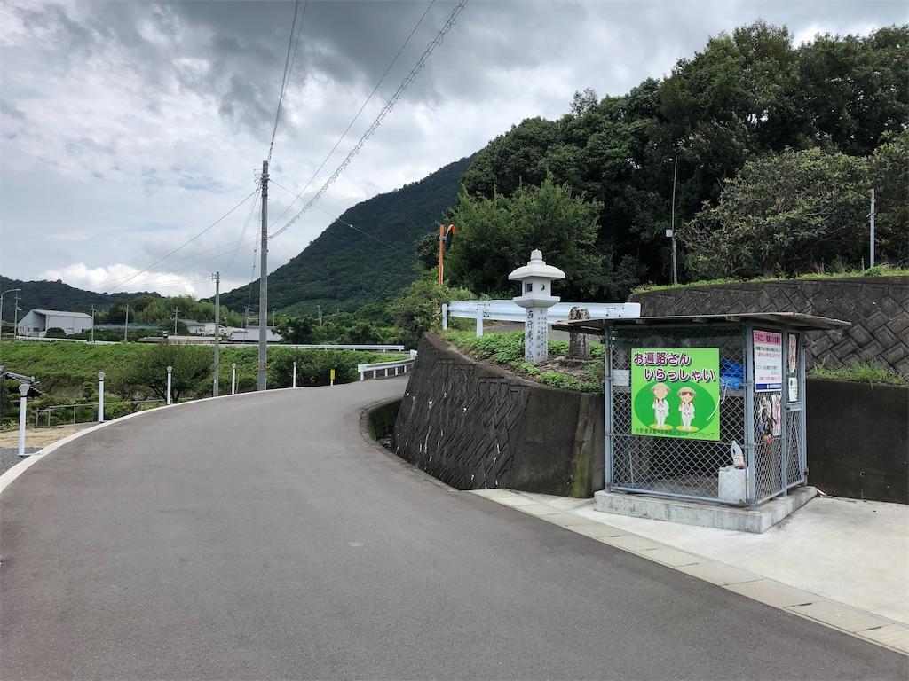 f:id:sikakebunko:20190905181814j:image