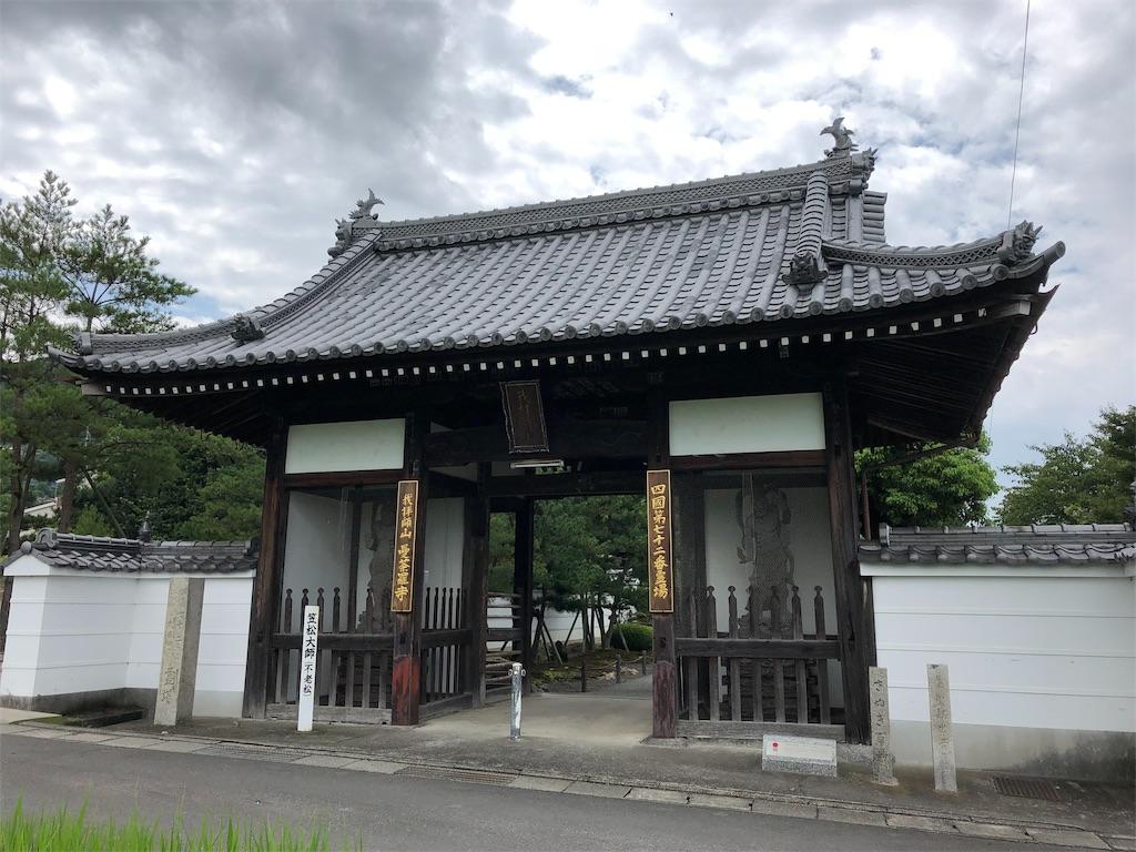 f:id:sikakebunko:20190905181831j:image
