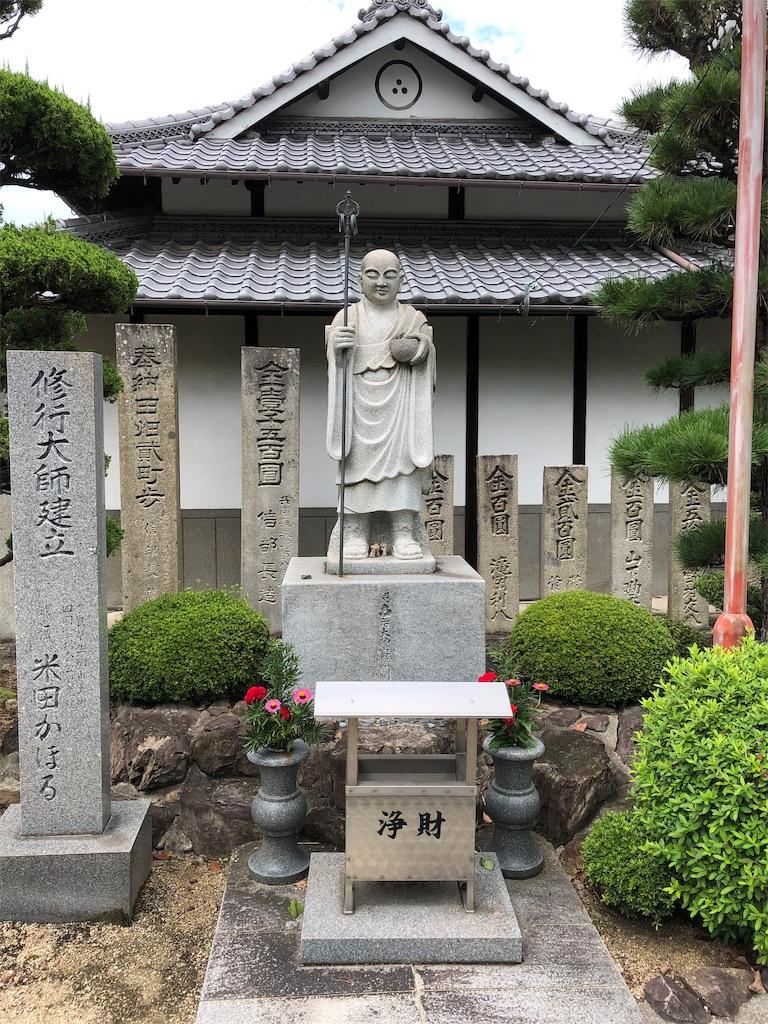f:id:sikakebunko:20190905182050j:image