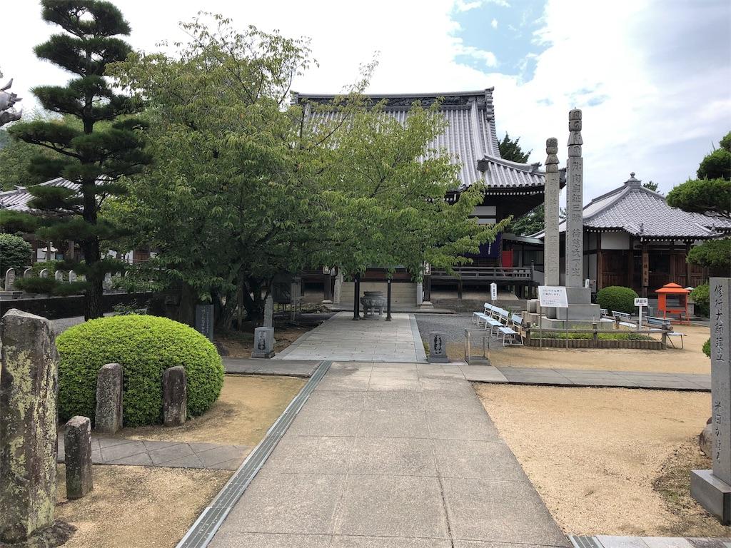 f:id:sikakebunko:20190905182100j:image