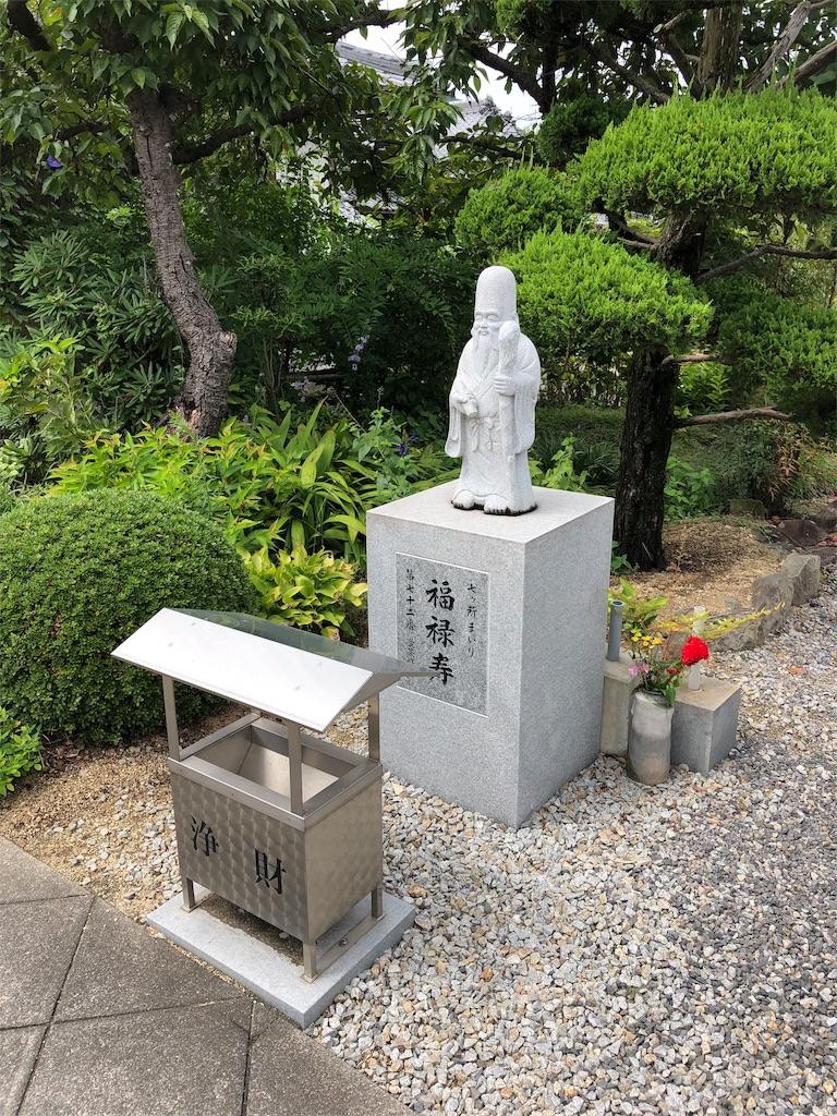 f:id:sikakebunko:20190905182121j:image