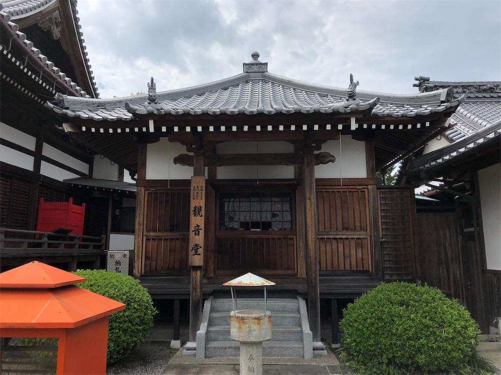 f:id:sikakebunko:20190905182124j:image