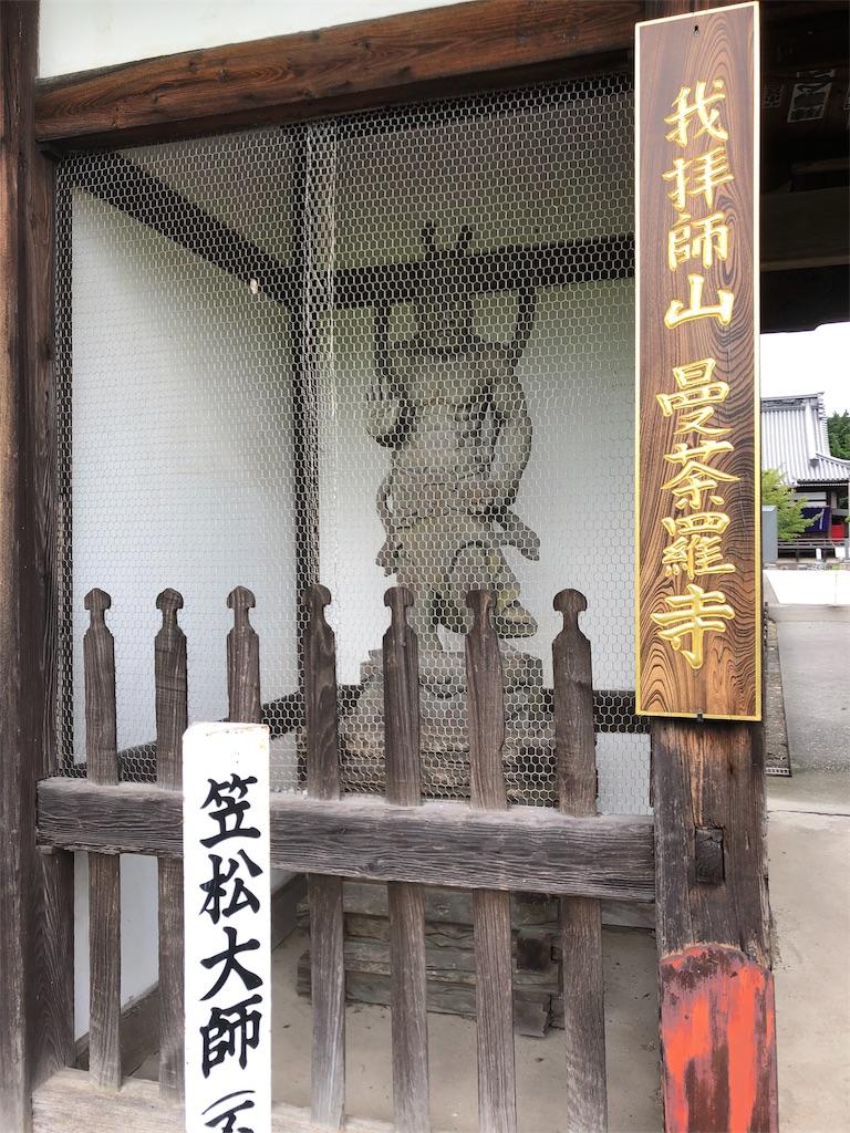 f:id:sikakebunko:20190905182128j:image