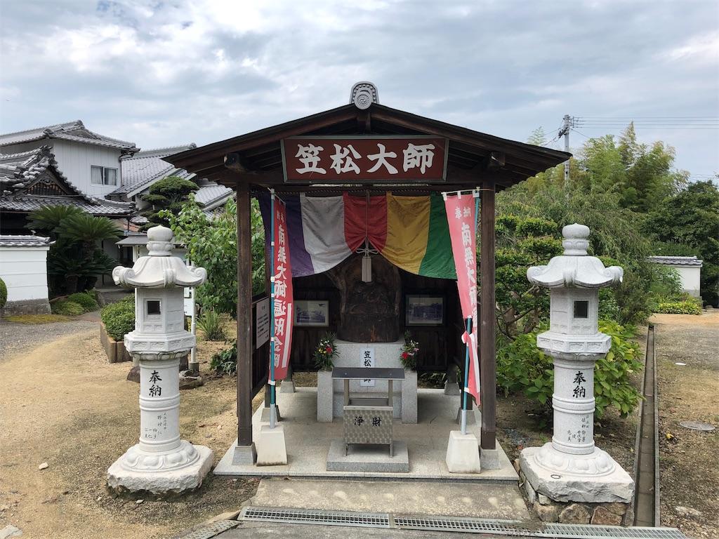 f:id:sikakebunko:20190905182207j:image