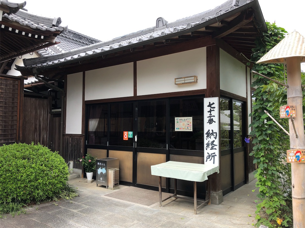 f:id:sikakebunko:20190905182226j:image
