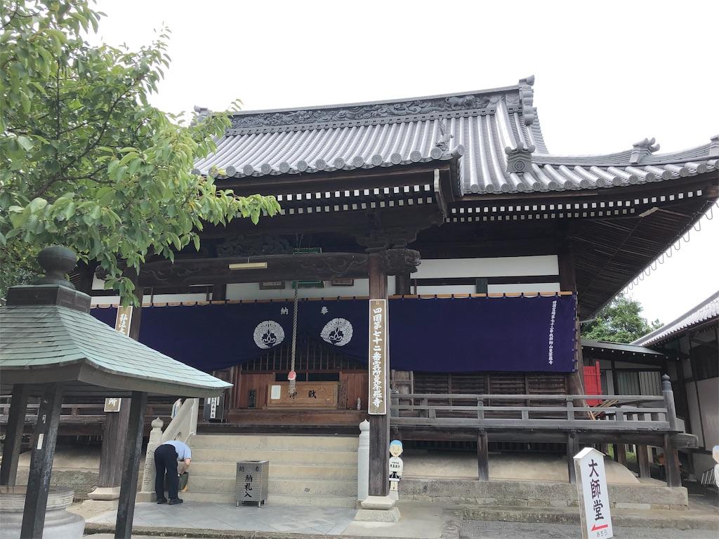 f:id:sikakebunko:20190905182254j:image