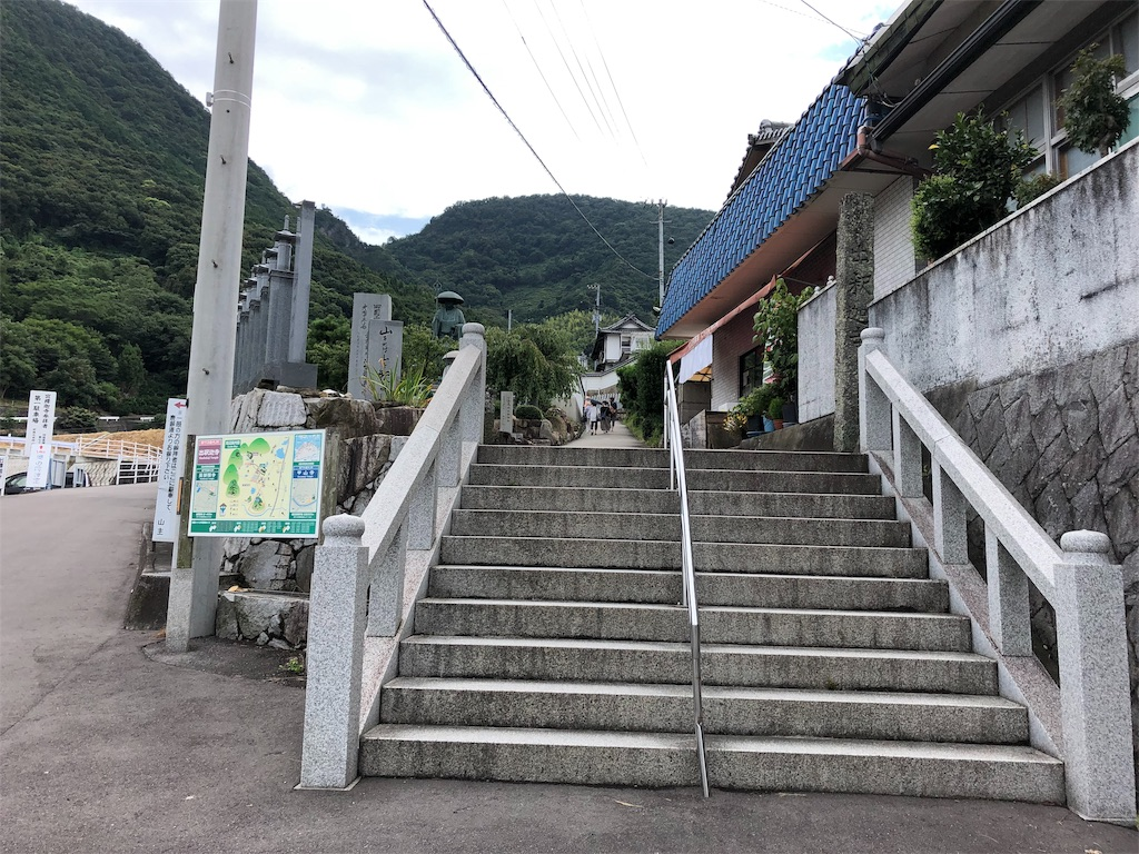 f:id:sikakebunko:20190905182454j:image