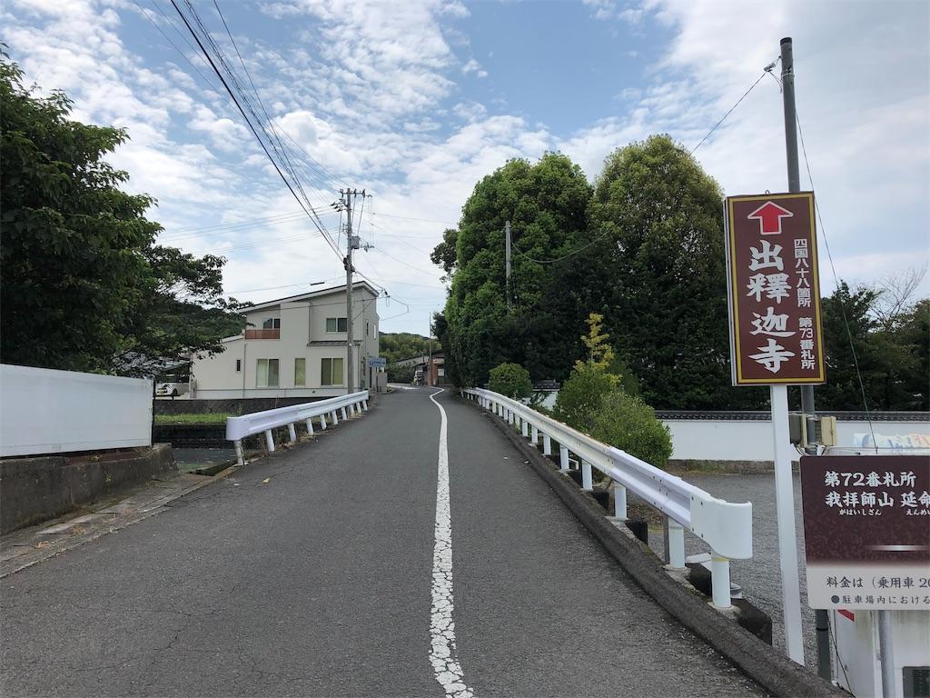 f:id:sikakebunko:20190905182603j:image