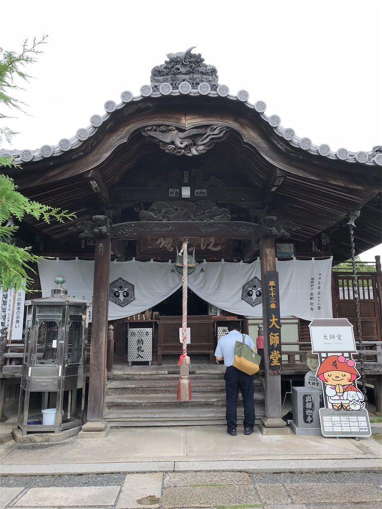 f:id:sikakebunko:20190905182711j:image