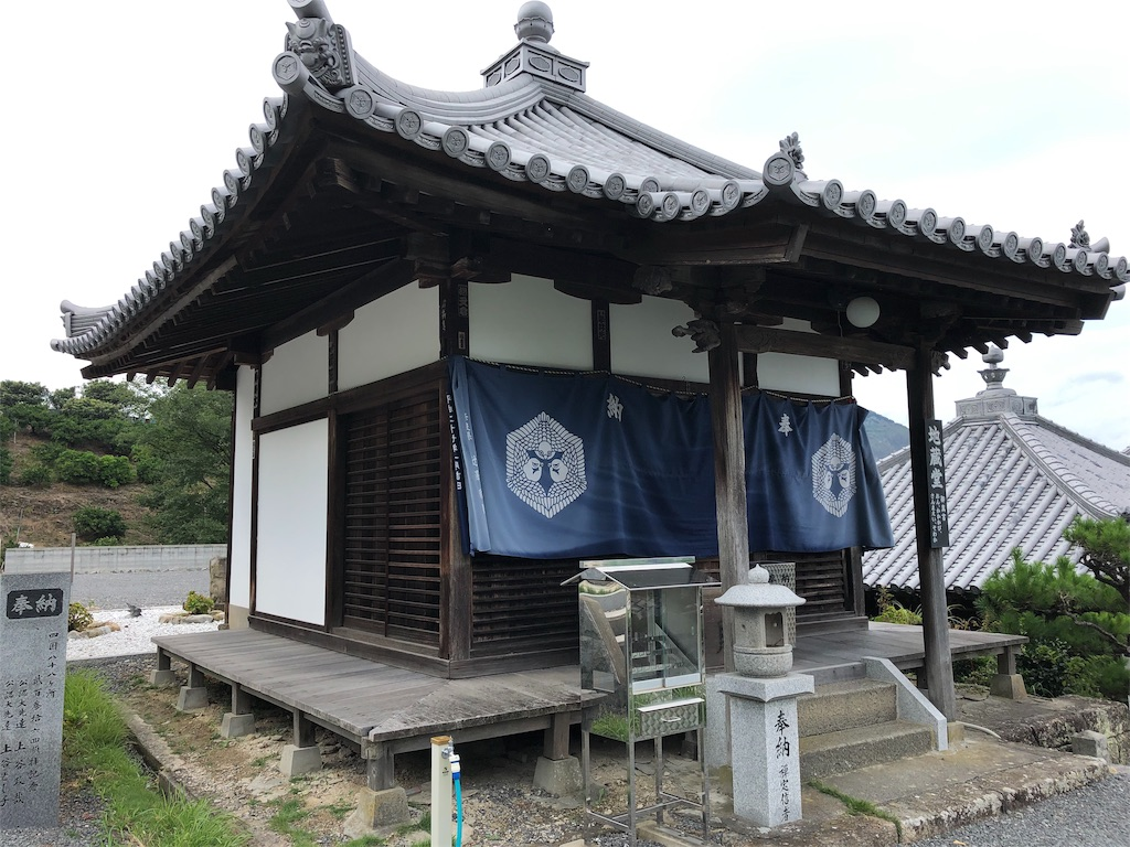 f:id:sikakebunko:20190905182723j:image