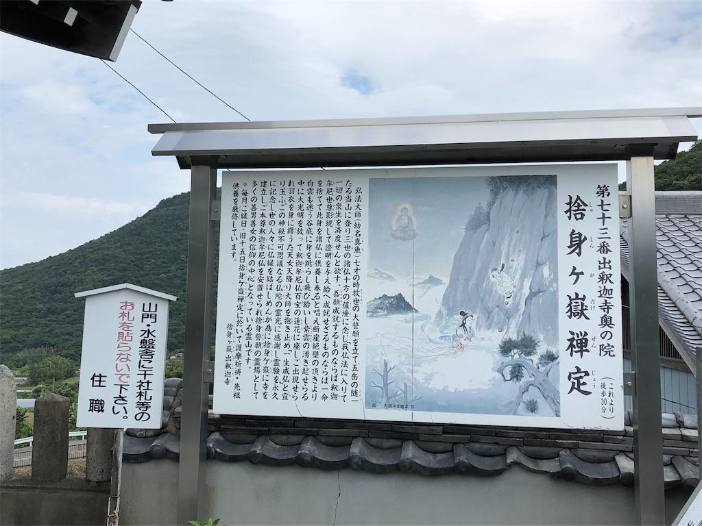 f:id:sikakebunko:20190905182726j:image