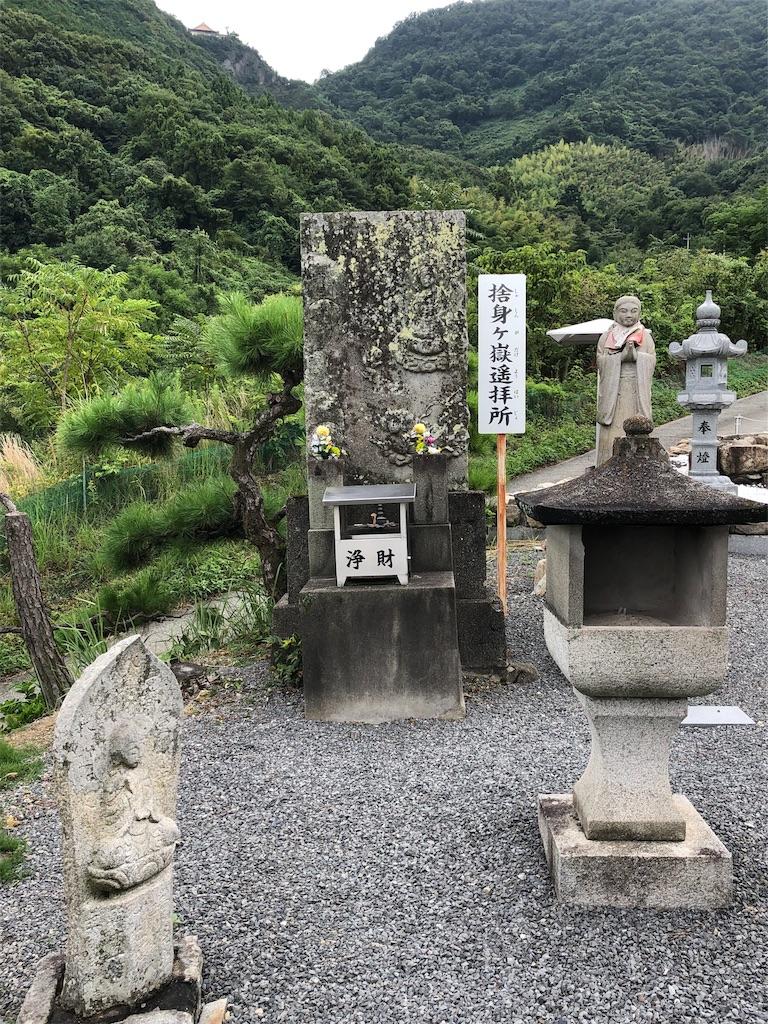 f:id:sikakebunko:20190905182737j:image
