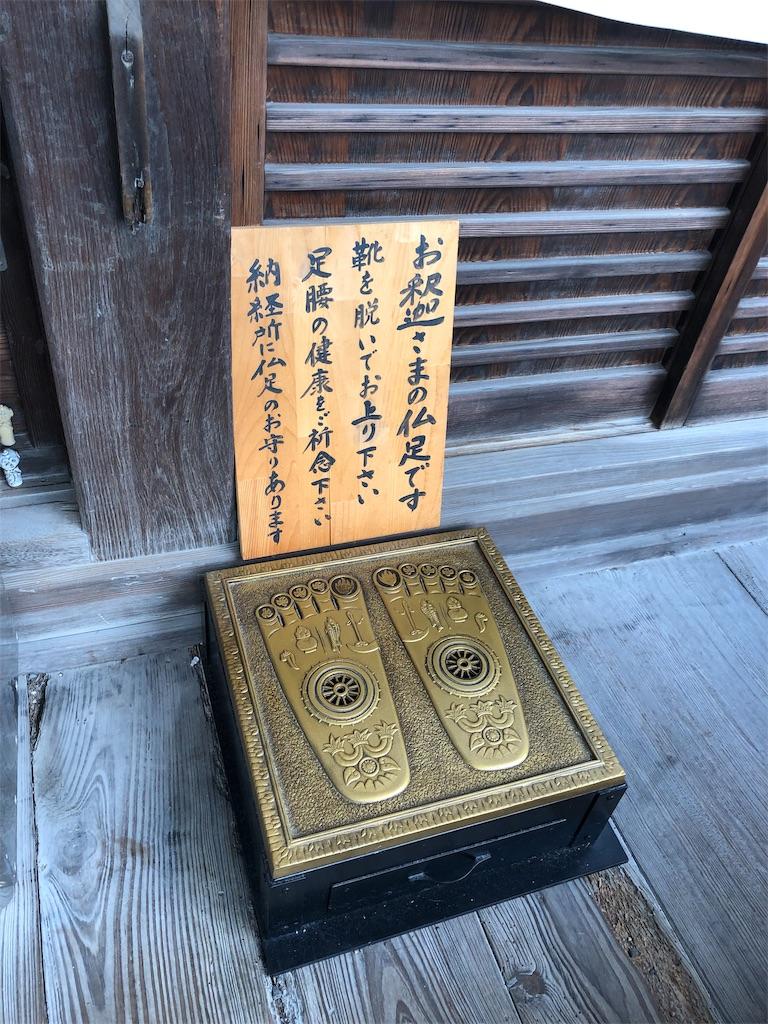 f:id:sikakebunko:20190905182740j:image