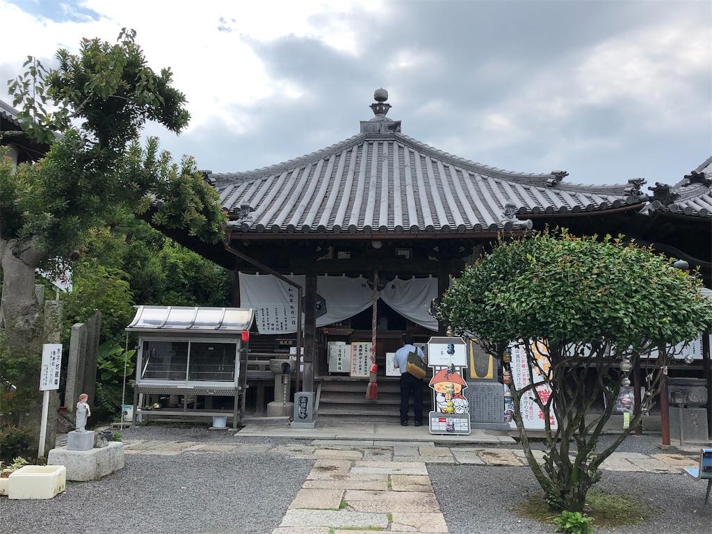 f:id:sikakebunko:20190905182807j:image