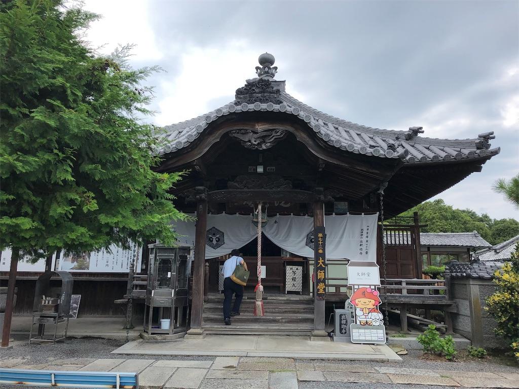 f:id:sikakebunko:20190905182853j:image