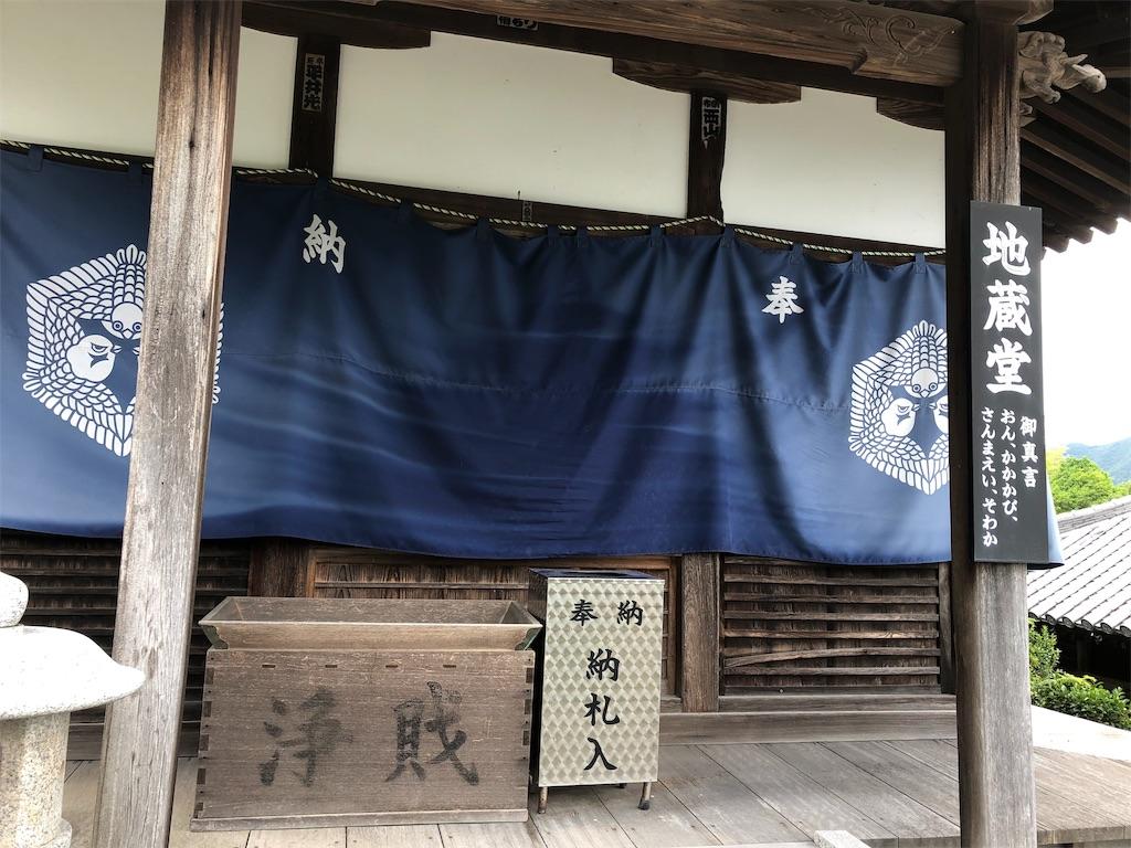 f:id:sikakebunko:20190905182906j:image