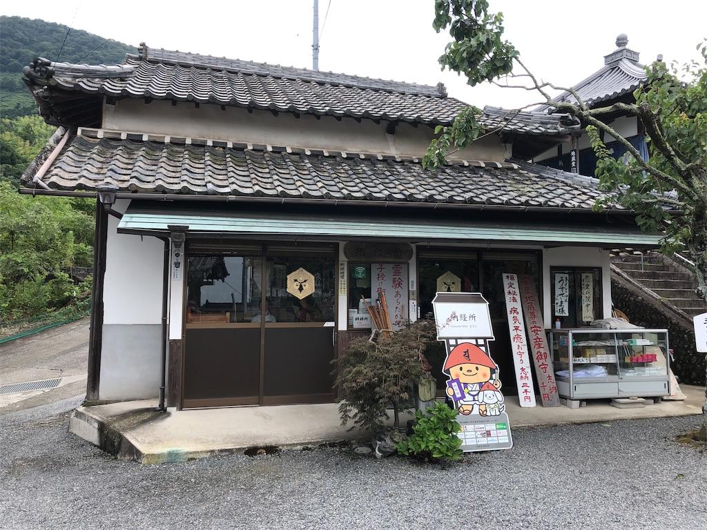 f:id:sikakebunko:20190905182914j:image