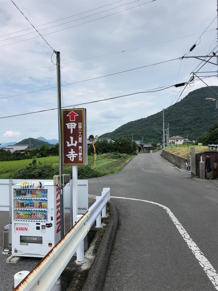 f:id:sikakebunko:20190905182936j:image