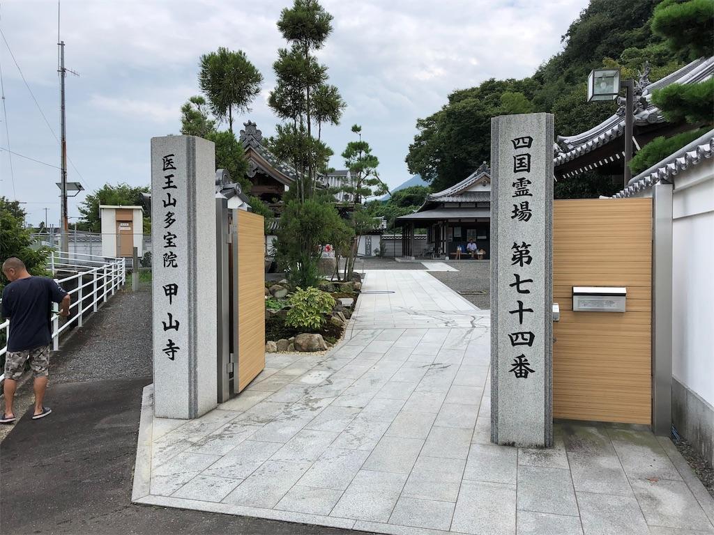 f:id:sikakebunko:20190905182943j:image