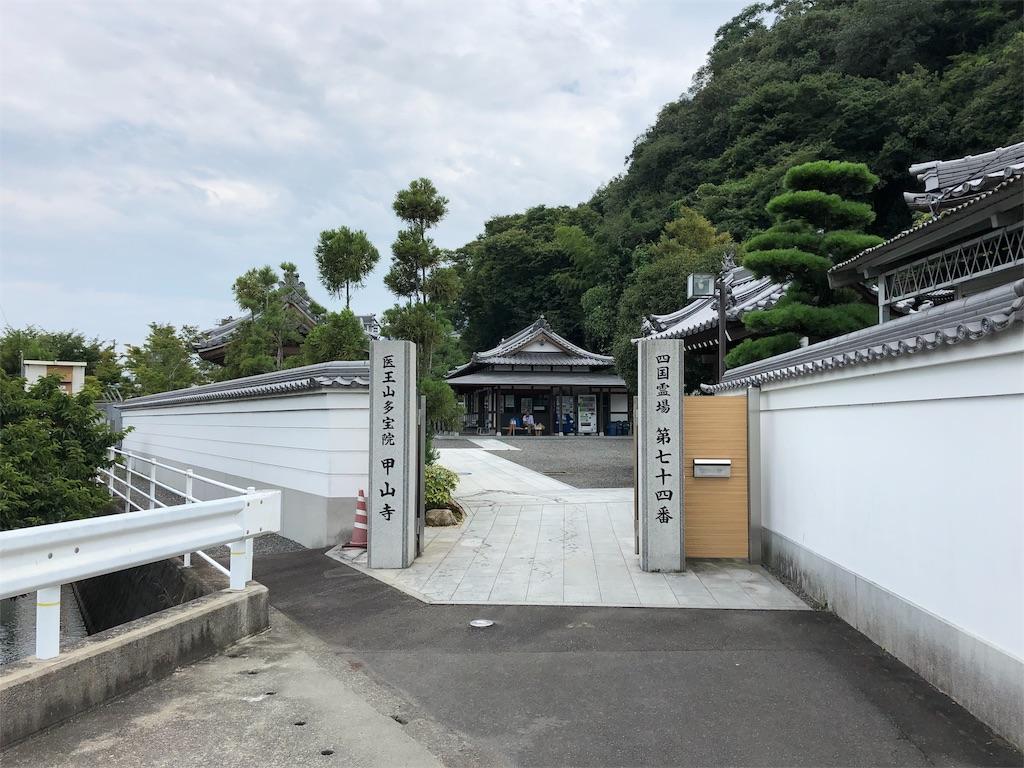 f:id:sikakebunko:20190905182952j:image