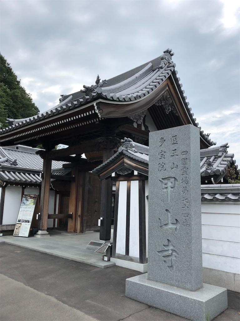 f:id:sikakebunko:20190907073051j:image