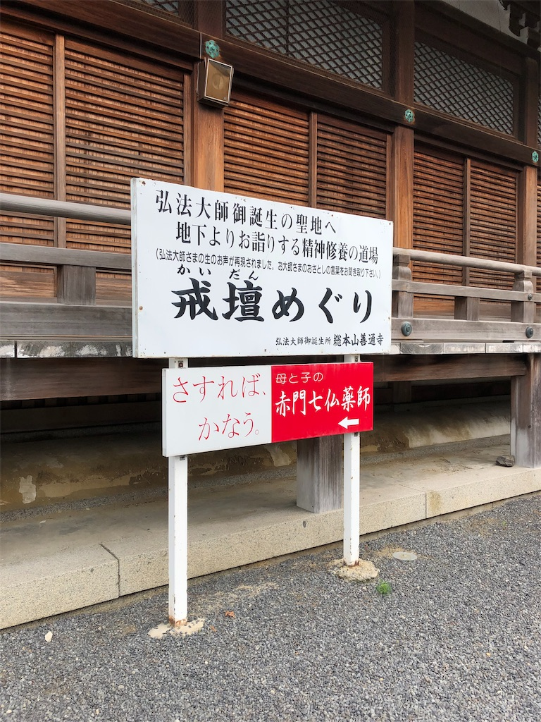 f:id:sikakebunko:20190907073447j:image