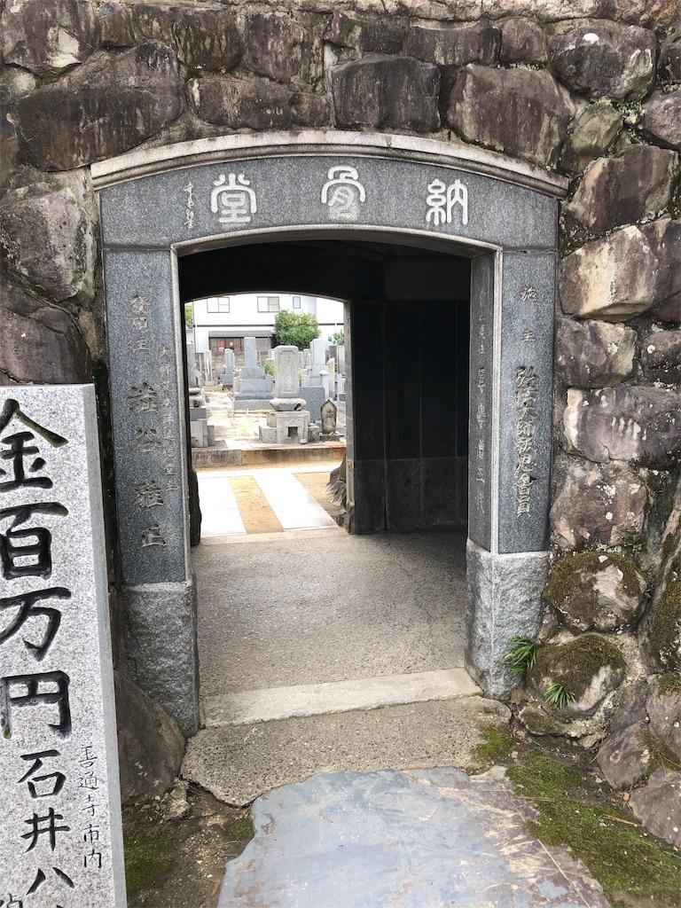 f:id:sikakebunko:20190907073509j:image