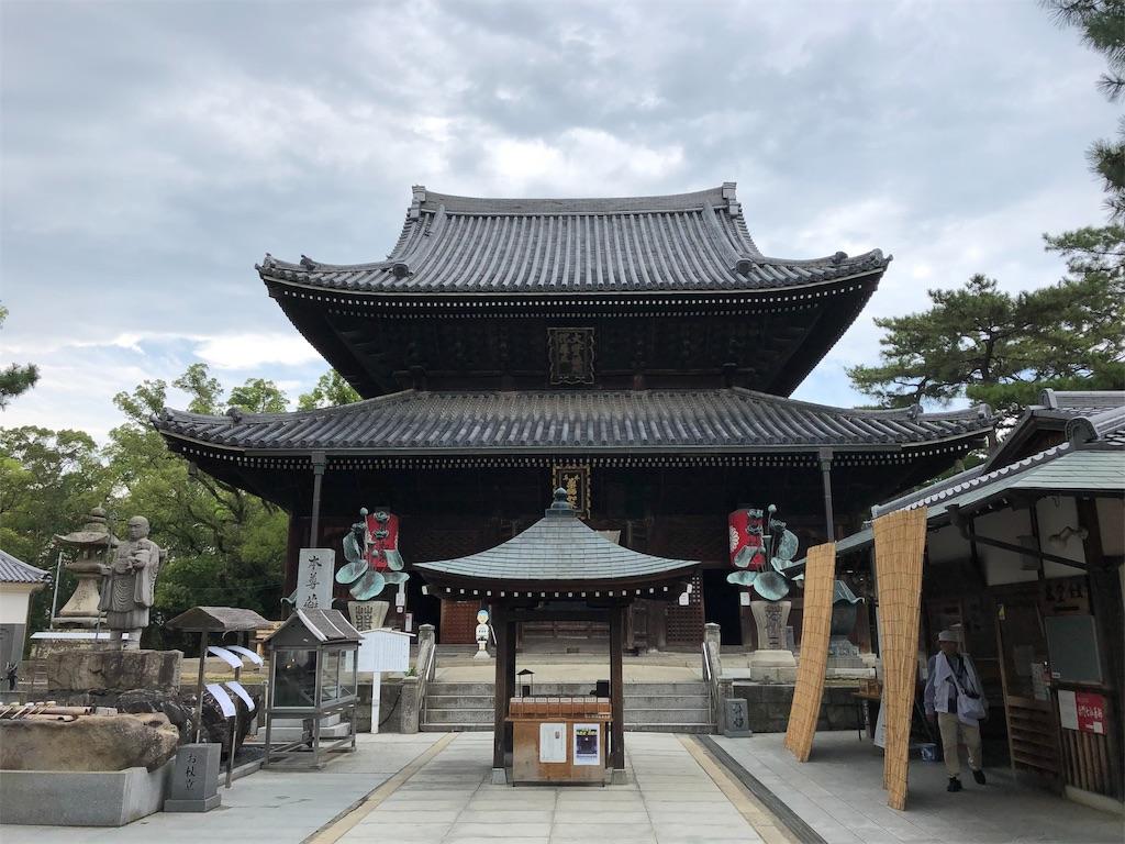 f:id:sikakebunko:20190907073536j:image