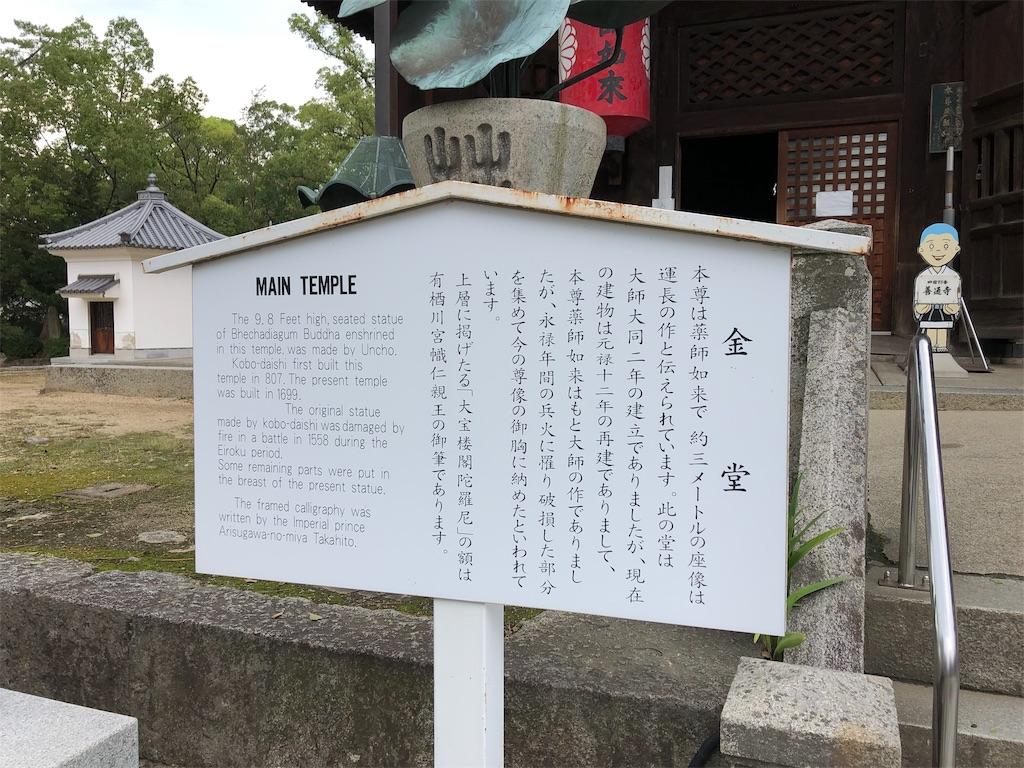 f:id:sikakebunko:20190907073540j:image