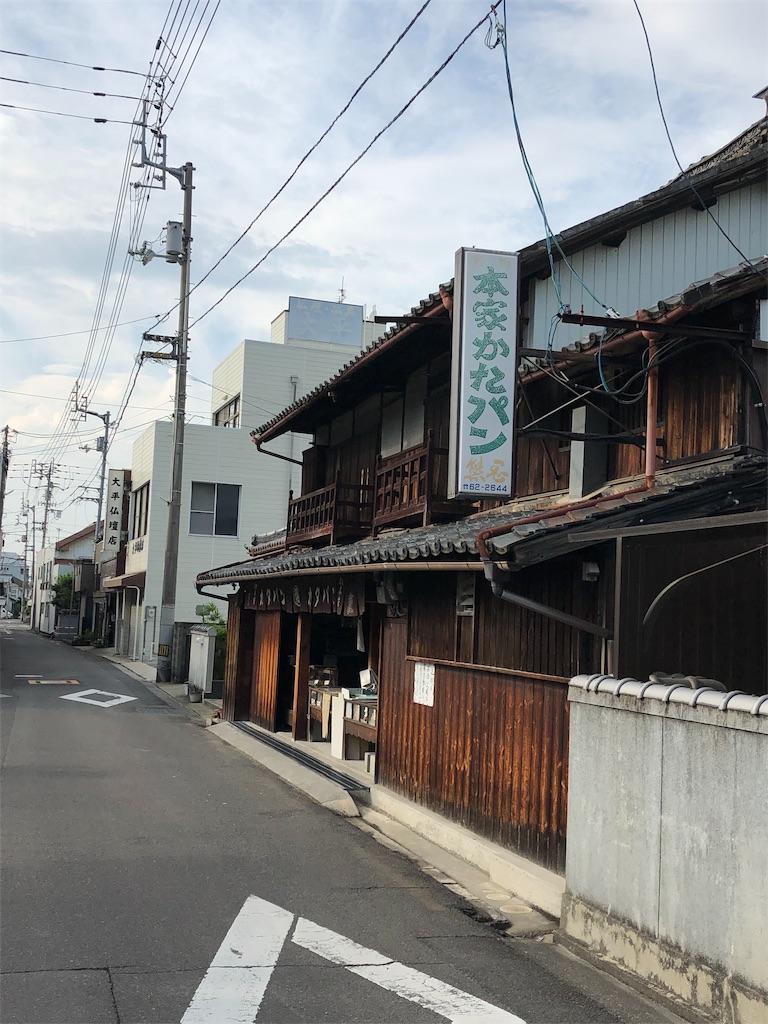 f:id:sikakebunko:20190907073725j:image