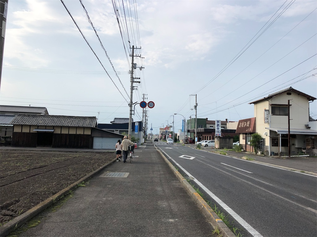 f:id:sikakebunko:20190907073741j:image