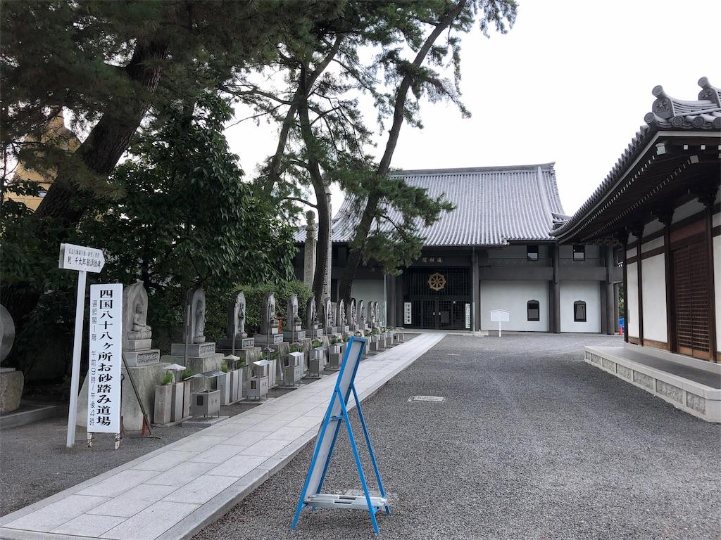 f:id:sikakebunko:20190907073834j:image