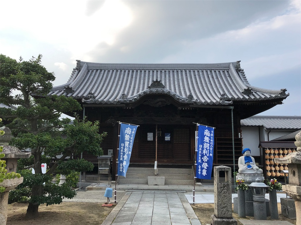 f:id:sikakebunko:20190907083512j:image