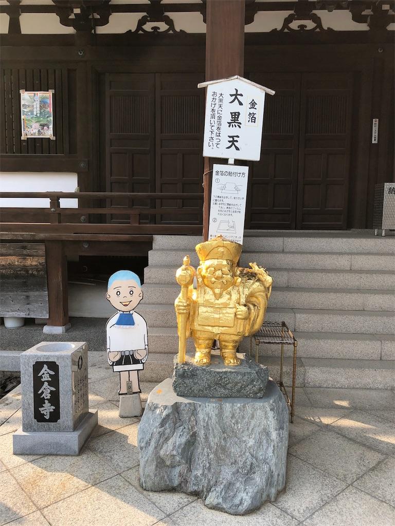 f:id:sikakebunko:20190907083517j:image