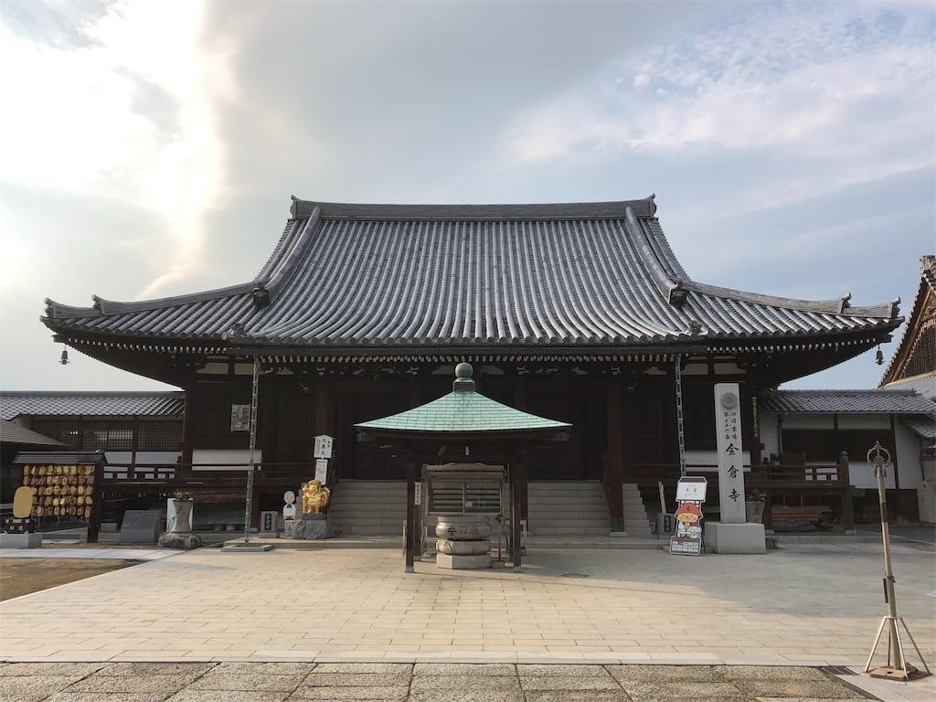 f:id:sikakebunko:20190907083521j:image