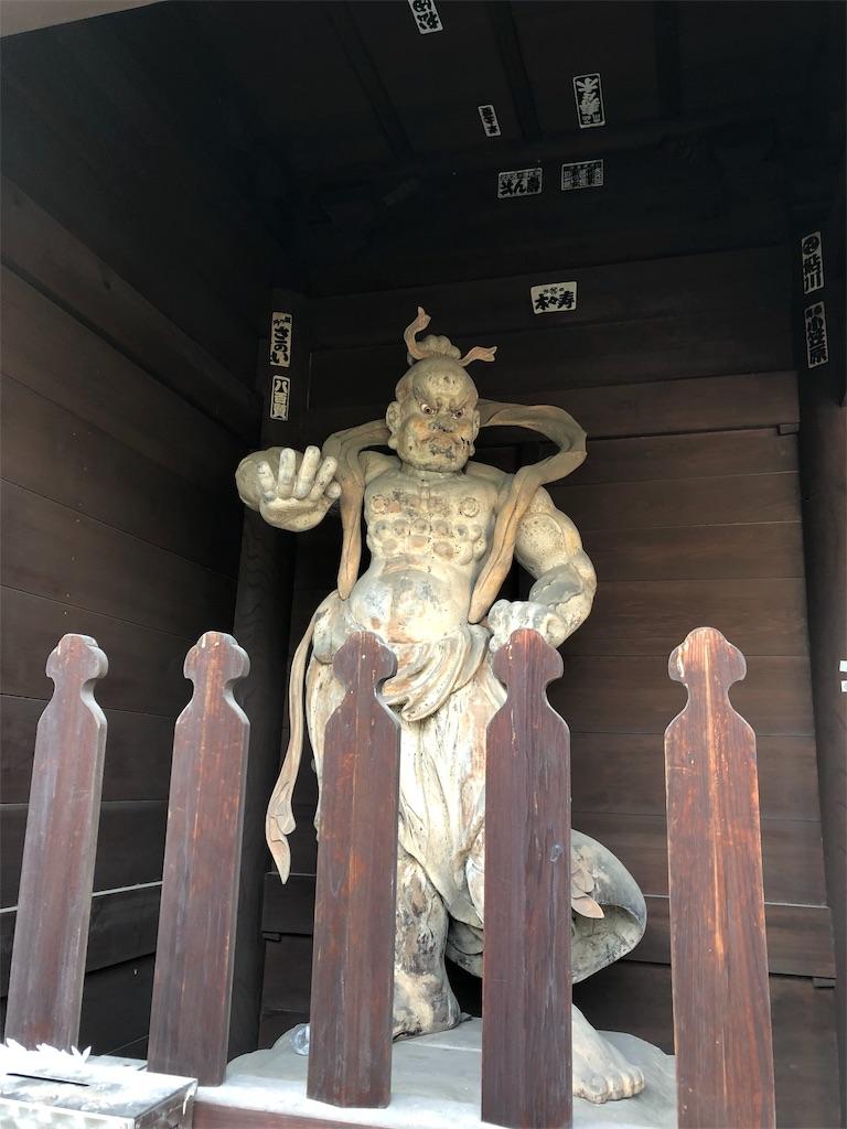 f:id:sikakebunko:20190907083559j:image