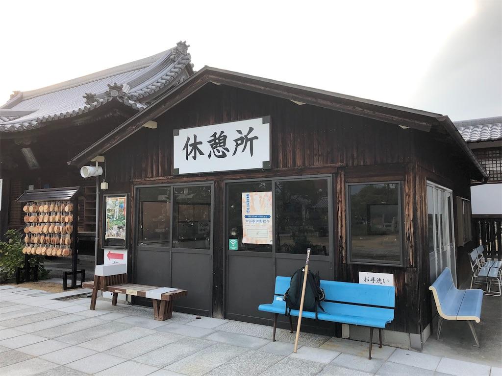 f:id:sikakebunko:20190907083615j:image