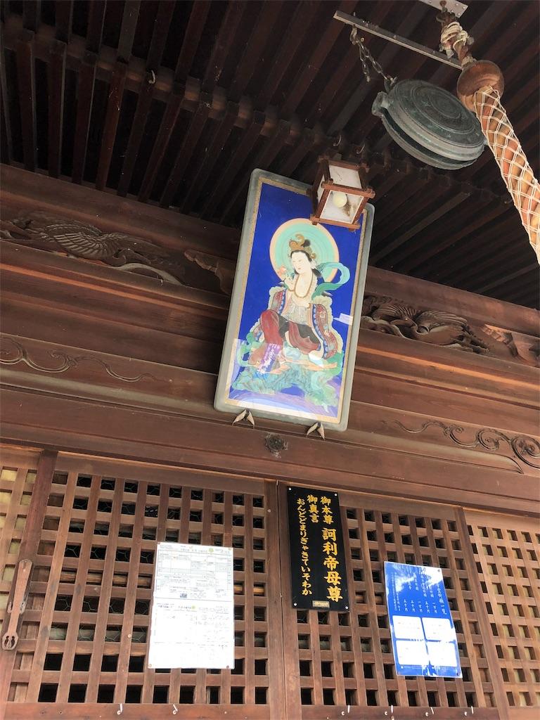 f:id:sikakebunko:20190907083641j:image