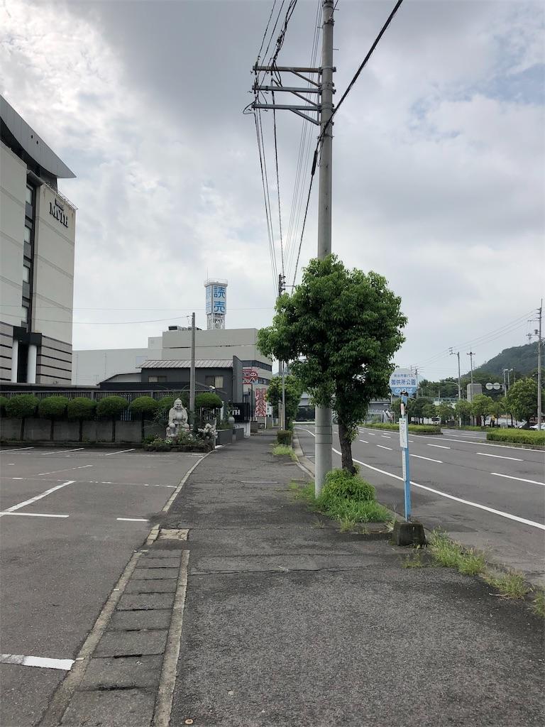 f:id:sikakebunko:20190908073622j:image