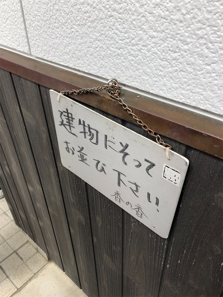 f:id:sikakebunko:20190908073637j:image