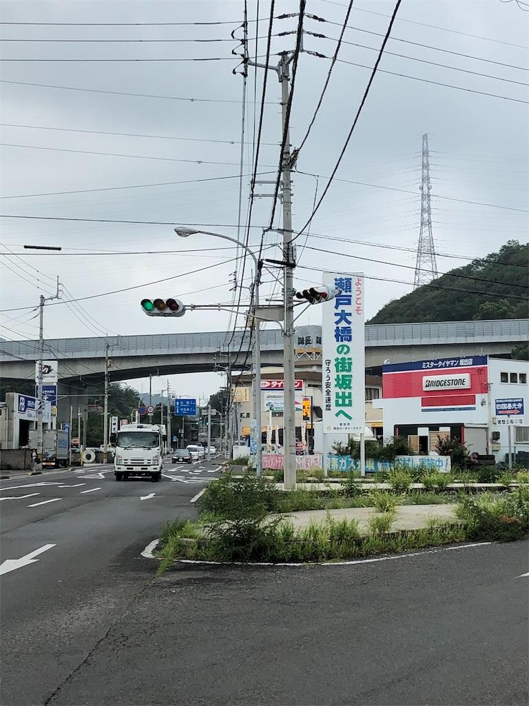 f:id:sikakebunko:20190908073653j:image