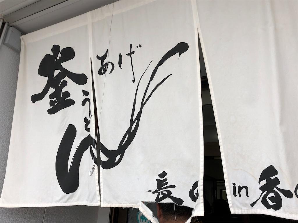 f:id:sikakebunko:20190908073725j:image