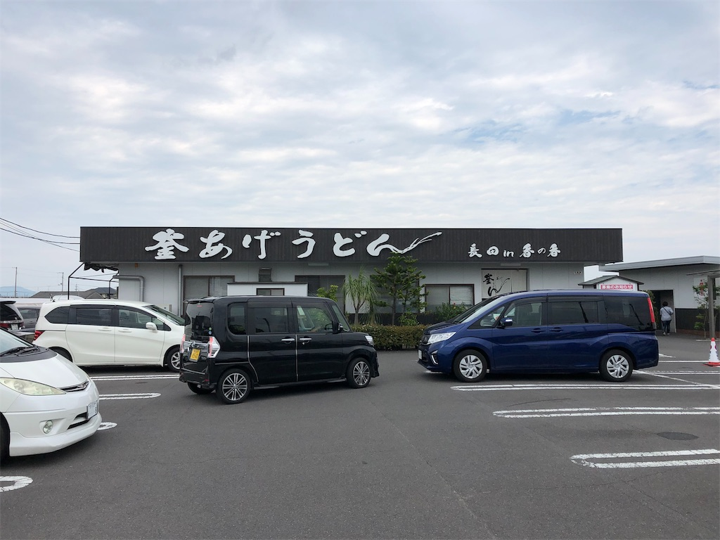 f:id:sikakebunko:20190908073728j:image