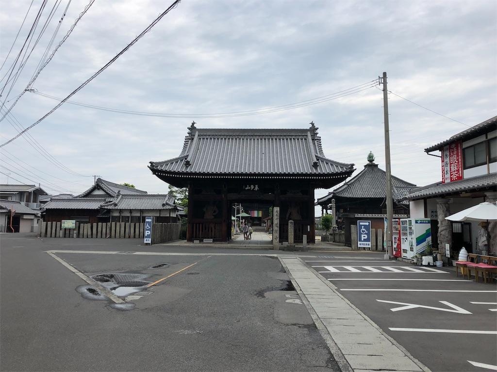 f:id:sikakebunko:20190908073732j:image