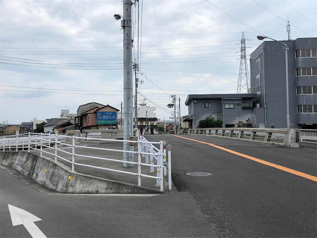 f:id:sikakebunko:20190908074616j:image