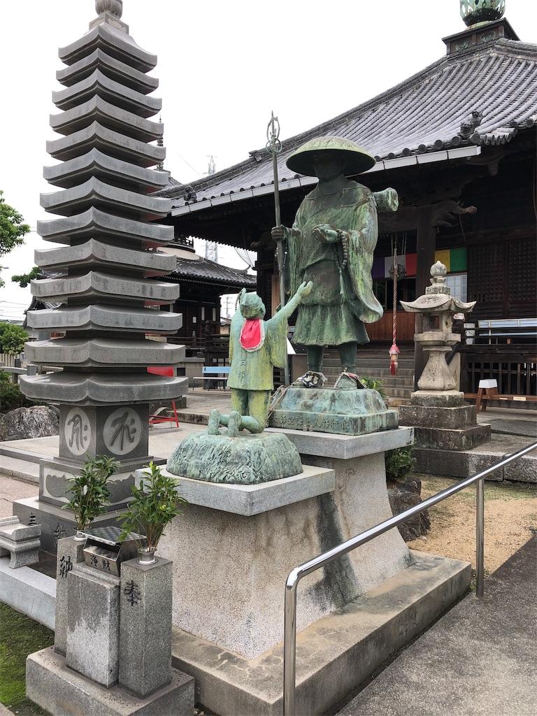 f:id:sikakebunko:20190908074638j:image