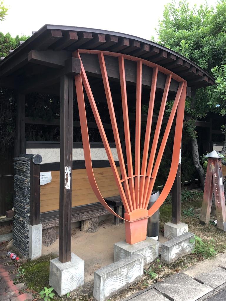 f:id:sikakebunko:20190908074729j:image