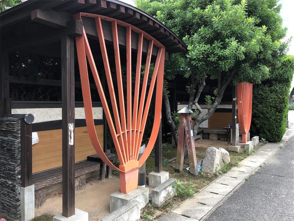 f:id:sikakebunko:20190908074732j:image